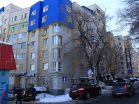 Saratov, Michurin st, house 150/154. Apartment house