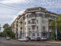 Саратов, Некрасова ул, дом 19