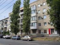 Саратов, Некрасова ул, дом 21