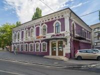 Саратов, Некрасова ул, дом 26