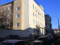 Saratov, Peskovsky alley, house 3. office building
