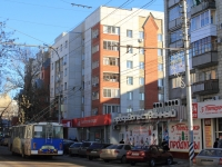 Saratov, Grigoriev st, house 11/13. Apartment house