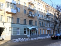 Saratov, Grigoriev st, house 15. Apartment house