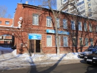 Saratov, Grigoriev st, house 22. Apartment house