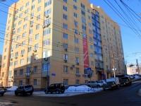 Saratov, Grigoriev st, house 23/27. Apartment house