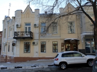 Saratov, Volzhskaya st, house 1. Apartment house