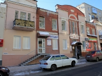 Saratov, Volzhskaya st, house 3. multi-purpose building