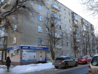 Saratov, Volzhskaya st, house 5/9. Apartment house