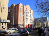 Saratov, Volzhskaya st, house 24/26. Apartment house