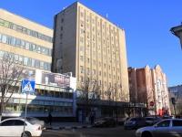 "Saratov, издательство ""Слово"", Volzhskaya st, house 28"