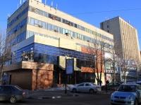 """Саратов, издательство """"Слово"""", улица Волжская, дом 28"""