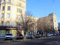 Saratov, Volzhskaya st, house 34. Apartment house
