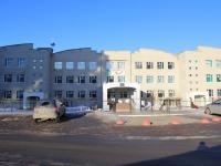 萨拉托夫市, 国立重点高级中学 №107, Derzhavinskaya st, 房屋 10