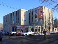 Saratov, Zarubin st, house 18. office building