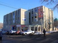 Саратов, улица Зарубина, дом 18. офисное здание
