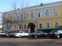 Саратов, Радищева ул, дом 24