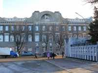 Saratov, Radishchev st, house 26. governing bodies