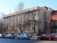 Саратов, улица Радищева, дом 29. офисное здание