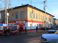 Saratov, Radishchev st, house 36. Apartment house with a store on the ground-floor