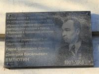 Саратов, институт Морозовский проект, институт дополнительного профессионального образования, улица Радищева, дом 41