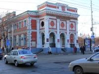 Saratov, institute Морозовский проект, институт дополнительного профессионального образования, Radishchev st, house 41