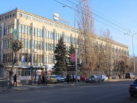 Saratov, shopping center ФЕНИКС, Radishchev st, house 45
