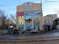 Saratov, Radishchev st, house 50. multi-purpose building