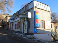 Saratov, Radishchev st, house 60. Apartment house with a store on the ground-floor