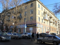 Saratov, Radishchev st, house 64. Apartment house
