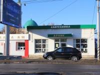 Саратов, улица Радищева, дом 65. магазин
