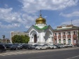 萨拉托夫市, Radishchev st, 房屋41А