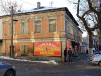 Saratov, Posadsky st, house 103. Apartment house