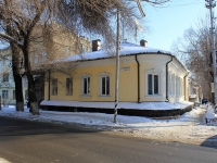 Saratov, Pervomayskaya st, house 22. Apartment house