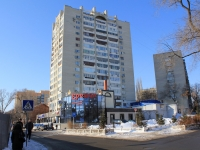 Saratov, Pervomayskaya st, house 33/35. Apartment house