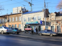 Saratov, Gogol st, house 2. Apartment house with a store on the ground-floor