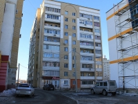 Saratov, Salovskaya st, house 5. Apartment house