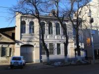Саратов, улица Соборная, дом 23. больница