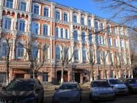 Saratov, university САРАТОВСКИЙ ГОСУДАРСТВЕННЫЙ АГРАРНЫЙ УНИВЕРСИТЕТ им. Н.И. Вавилова, Teatralnaya square, house 1А