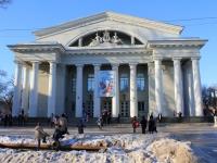 neighbour house: square. Teatralnaya, house 1. theatre ТЕАТР ОПЕРЫ И БАЛЕТА