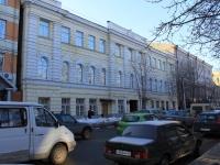 Saratov, academy САРАТОВСКАЯ ГОСУДАРСТВЕННАЯ МЕДИЦИНСКАЯ АКАДЕМИЯ, Teatralnaya square, house 5