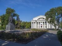 Саратов, Театральная пл, дом 1