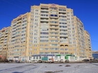 Saratov, Ust-kurdyumskaya st, house 1. Apartment house