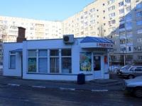 Саратов, улица Усть-Курдюмская, дом 3А. магазин