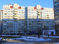 Saratov, Ust-kurdyumskaya st, house 4. Apartment house
