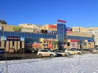 Saratov, shopping center КВАДРО, Ust-kurdyumskaya st, house 5