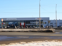 Saratov, automobile dealership Тойота Центр Саратов, Ust-kurdyumskaya st, house 6
