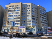 Saratov, Ust-kurdyumskaya st, house 7Б. Apartment house