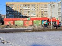 Saratov, Ust-kurdyumskaya st, house 9. supermarket