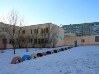 萨拉托夫市, 文科中学 №7, Fyodorovskaya st, 房屋 3