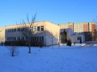 Саратов, улица Федоровская, дом 3. гимназия №7